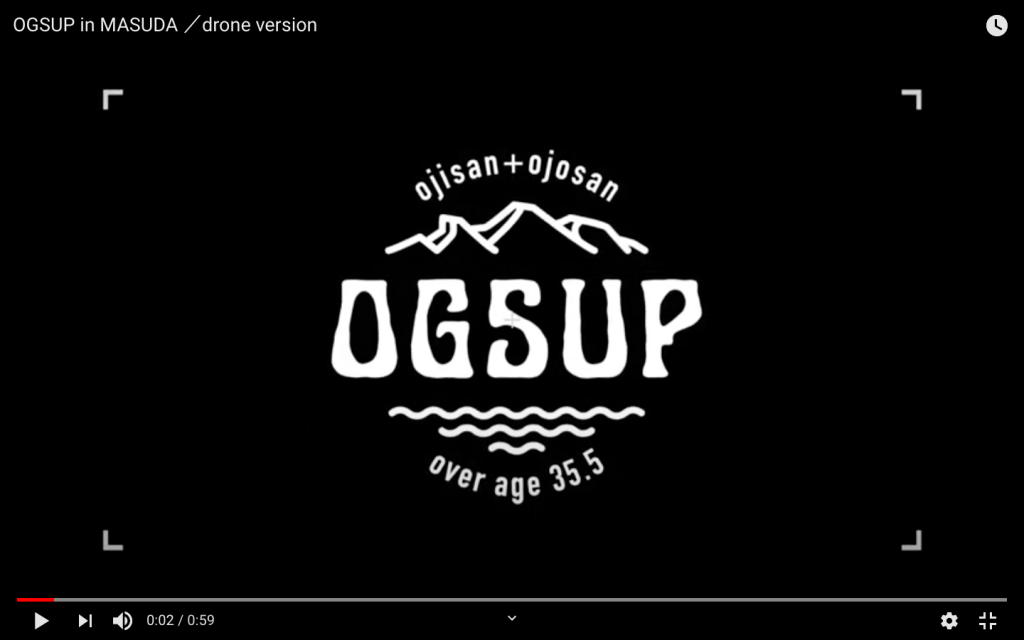 OGSUP in MASUDA /drone version