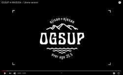 OGSUP in MASUDA /drone version